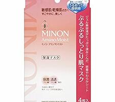 ミノンアミノモイストNぷるぷるマスク 1,200円(税抜)