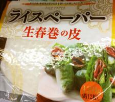 ライスペーパー 239円(税抜)