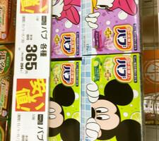バブ各種 365円(税抜)