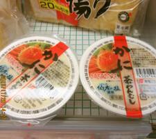 かに茶碗むし 58円(税抜)