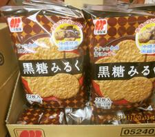 黒糖みるく 98円(税抜)