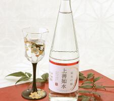 上善如水 純米吟醸 プレミアム 1,500円(税抜)