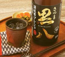 さつま黒八 頴娃紫ブレンド 1,380円(税抜)