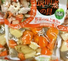 筑前煮の具 298円(税抜)