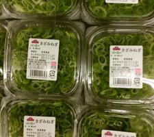 刻みねぎ 98円(税抜)