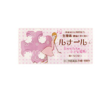 ルナールⅰ 748円(税抜)