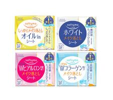 ソフティモ メイク落としシート 248円(税抜)