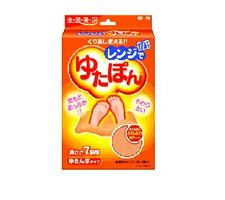 レンジでゆたぽん 598円(税抜)