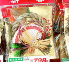 お正月飾り☆黄金鶴 798円(税抜)