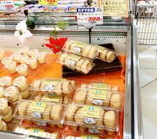 5個入シュークリーム 398円(税抜)