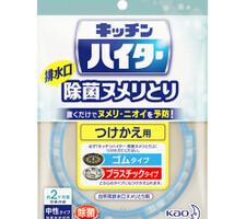 キッチンハイター除菌ヌメりとり 298円(税抜)