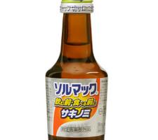 ソルマック5 298円(税抜)