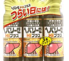 ヘパリーゼHiプラス 880円(税抜)