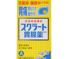 スクラート胃腸薬 798円(税抜)
