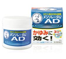 メンソレータムADクリーム 798円(税抜)