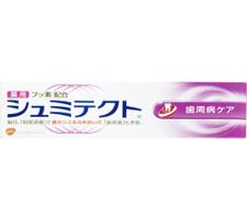 薬用シミテクト 498円(税抜)