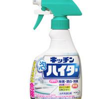 キッチン泡ハイターハンディースプレー 238円(税抜)