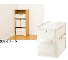 収納バスケット ハーフふた付 698円(税抜)