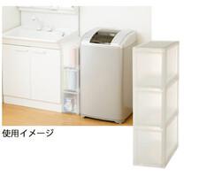 すき間ストッカー 2,480円(税抜)
