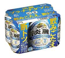 キリン淡麗プラチナダブル 697円(税抜)