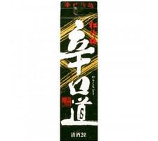 松竹梅 辛口道 797円(税抜)