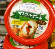 マスカルポーネ 218円(税抜)