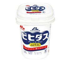 森永乳業 ビヒダスプレーンヨーグルト 128円(税抜)