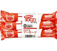 みなさまのお墨付き おさかなソーセージ 増量 150円(税抜)