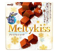 明治 メルティーキッスプレミアムショコラ 198円(税抜)