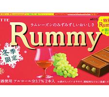 ロッテ ラミー 158円(税抜)