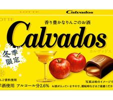 ロッテ カルヴァドス 158円(税抜)