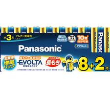 パナソニック 単3エボルタ乾電池 8+2本増量パック 835円(税抜)