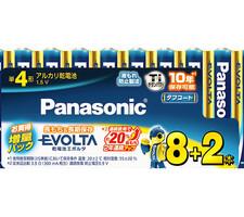 パナソニック 単4エボルタ乾電池 8+2本増量パック 835円(税抜)