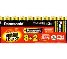 パナソニック 単3アルカリ乾電池 8+2本増量パック 740円(税抜)