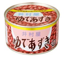 井村屋 ゆであずき 248円(税抜)