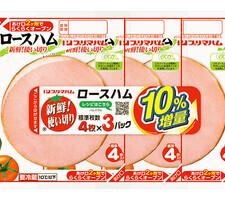 プリマハム 新鮮使い切りロースハム10%増量 228円(税抜)