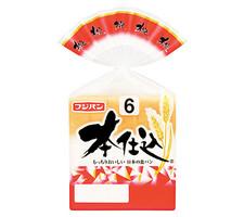 フジパン 本仕込食パン 6枚切 129円(税抜)