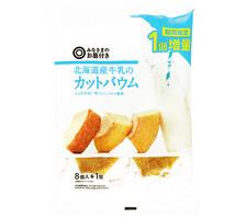 みなさまのお墨付き 北海道産牛乳のカットバウム 期間限定1個増量 198円(税抜)