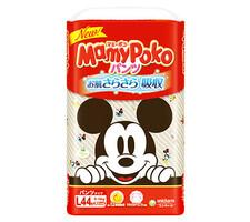 マミーポコパンツ 798円(税抜)