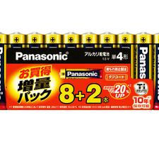 パナソニック 単4アルカリ乾電池 8+2本増量パック 740円(税抜)