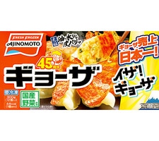味の素 ギョーザ 178円(税抜)