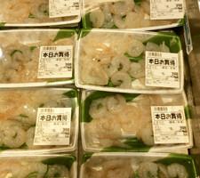 むきエビ(養殖・解凍) 398円(税抜)