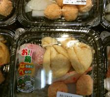 骨取り切身寄せ鍋セット 397円(税抜)