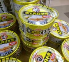 旬帆立貝柱水煮 2缶 798円(税抜)