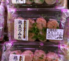 鶏生つみれ 298円(税抜)