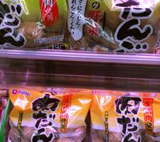 肉団子 189円(税抜)