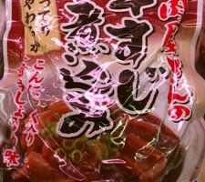 牛すじ煮込み 333円(税抜)