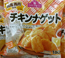 チキンナゲット 178円(税抜)