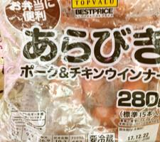 ポーク&チキンウィンナー 258円(税抜)