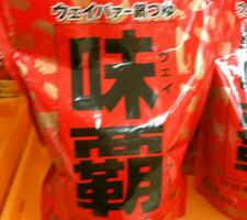 ウェイパー鍋つゆ 305円(税抜)